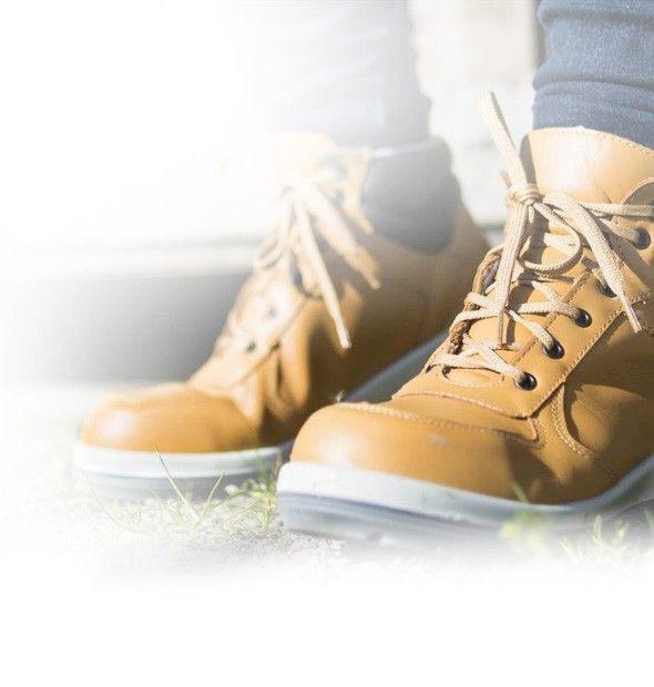 Chaussures sécurité pour métiers spécifiques, voir les offres | Parade